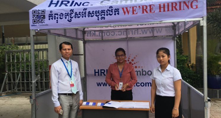 Cooperation to facilitate and help our students and graduates apply for jobs within the HRInc (Cambodia) co.,Ltd at HRU